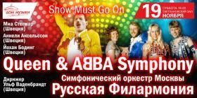 quabbanov_site_2