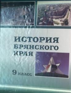 Решебник По Истории