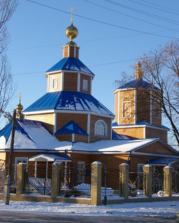 Доклад на тему город георгиевск 8845