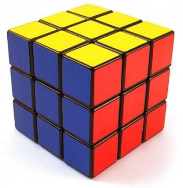 rubiks-cube_1320839652
