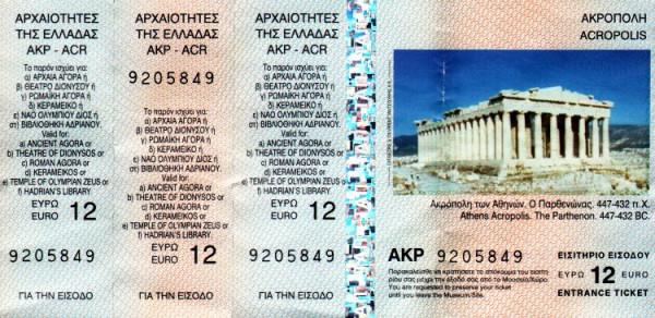 athenai-2009-ticket-01