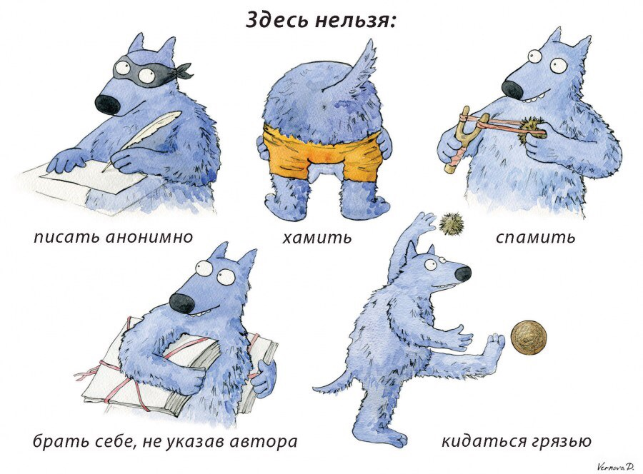 жж собаця