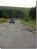 Обычная российская дорога в Алексин