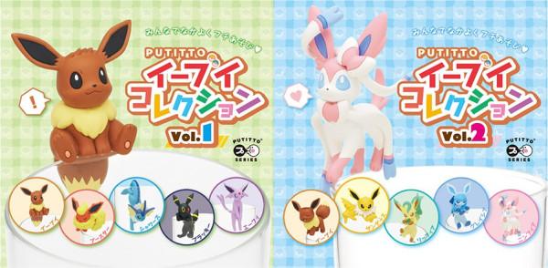 43089ae326010b8a53dbcd8fc907e131--pokemon-merchandise-set-of.jpg
