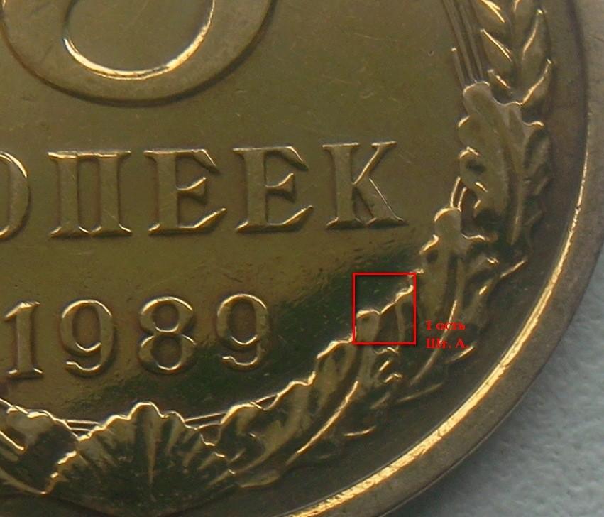 Цена 5 копеек 1989 года 25 центов 1983
