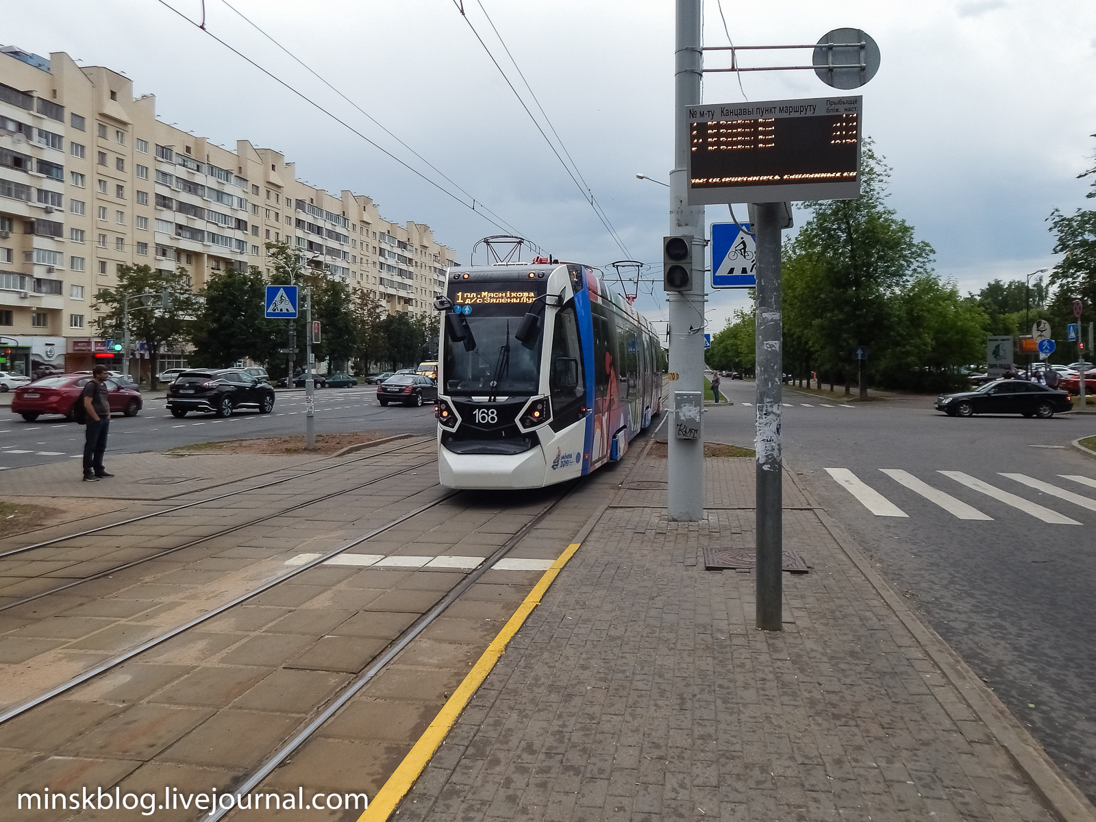 Stadler 853. Инспектируем трамвай за €1 500 000