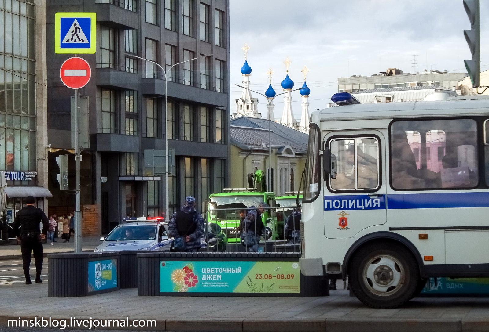 Изнанка московского протеста. Почему москвичи выходят на улицы на самом деле?