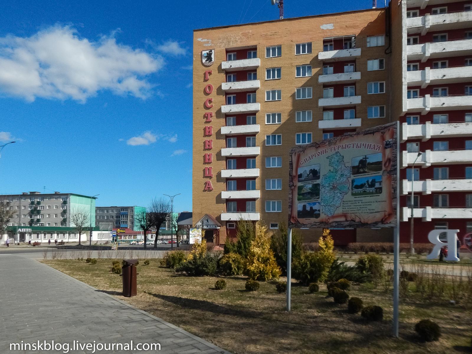 Беларусь: карантина не будет! Путешествую с семьей по западу страны