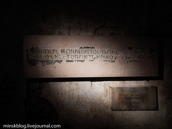 Салоники. Наследие ЮНЕСКО
