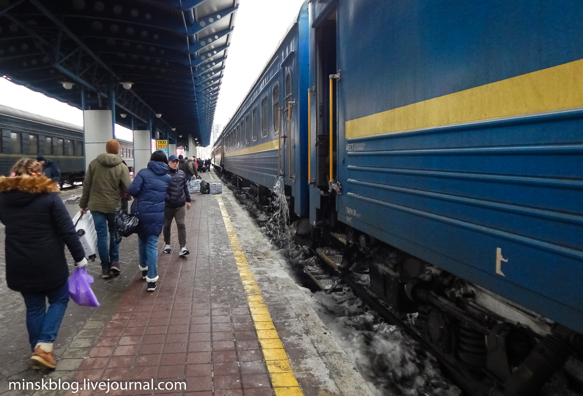 Путешествие по Украине в поезде Мариуполь - Киев