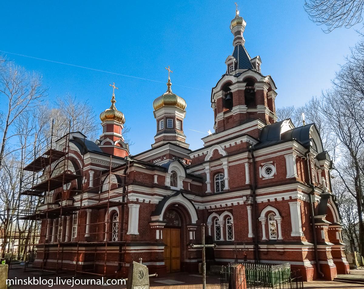 Неизвестный Минск. Церковь Александра Невского - наследие русского мира