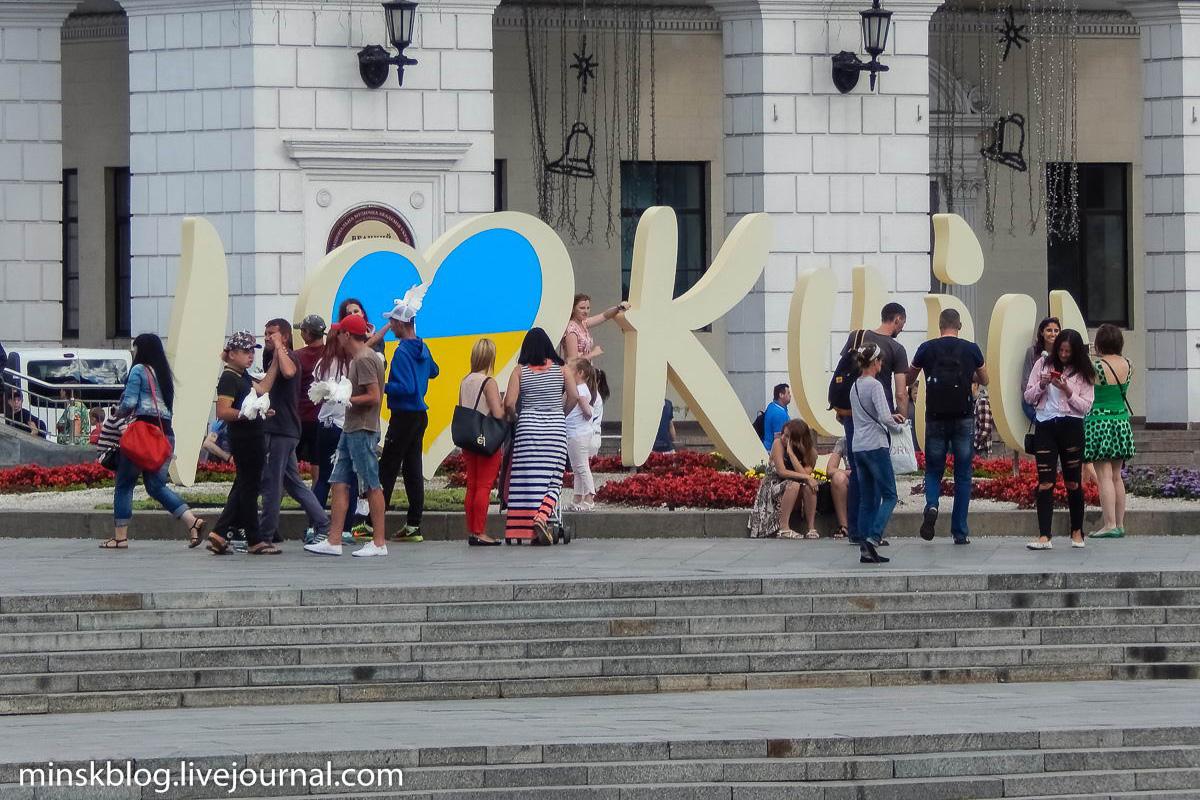 Украинский языковой парадокс