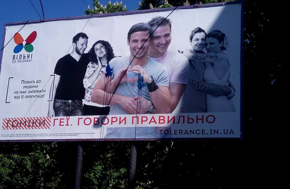 Связь пьянства и гомосексуализма