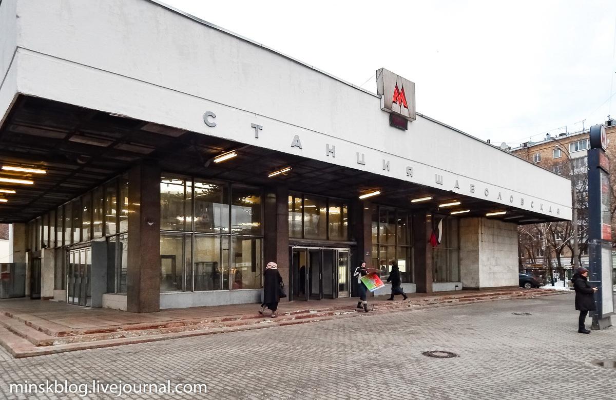 Московское метро приравняло женщин к инвалидам