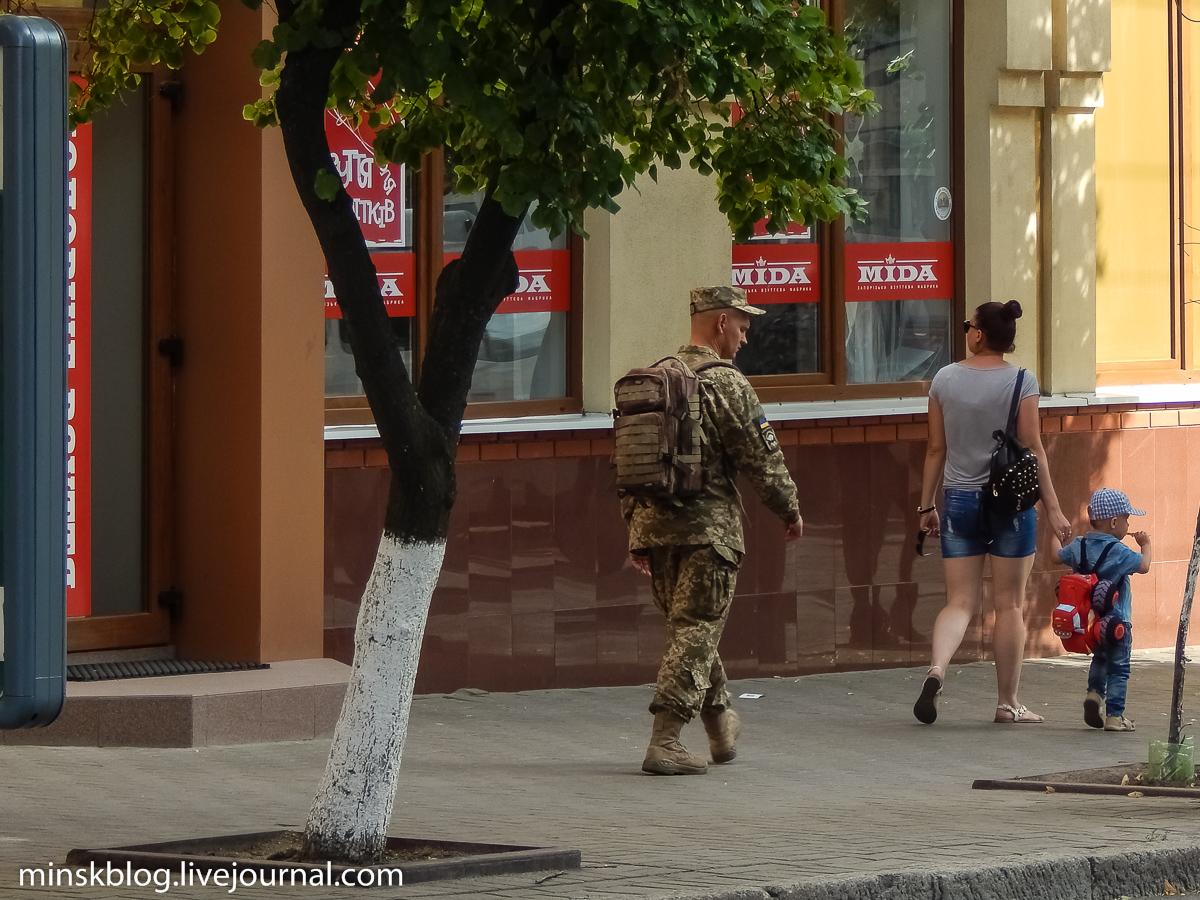 Украина встает с колен