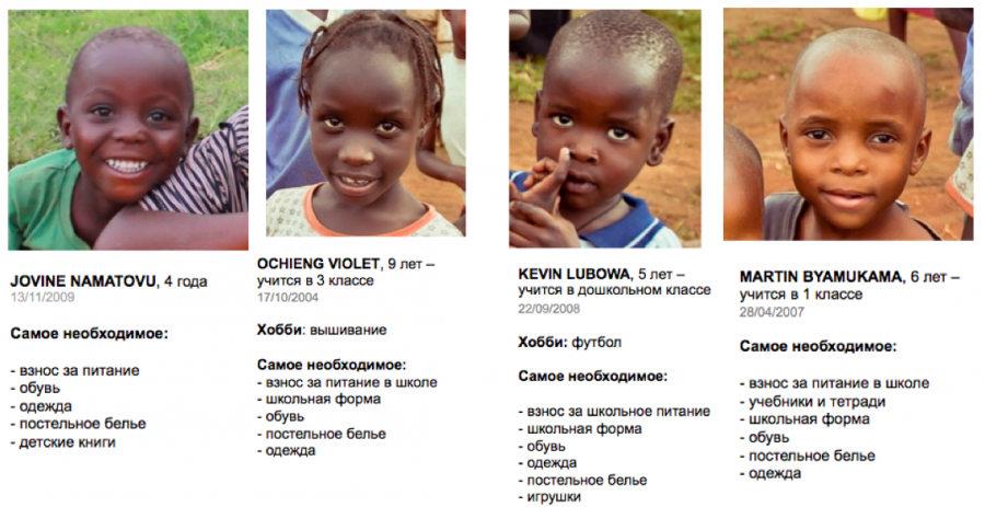 FEEL2TOUCH Уганда