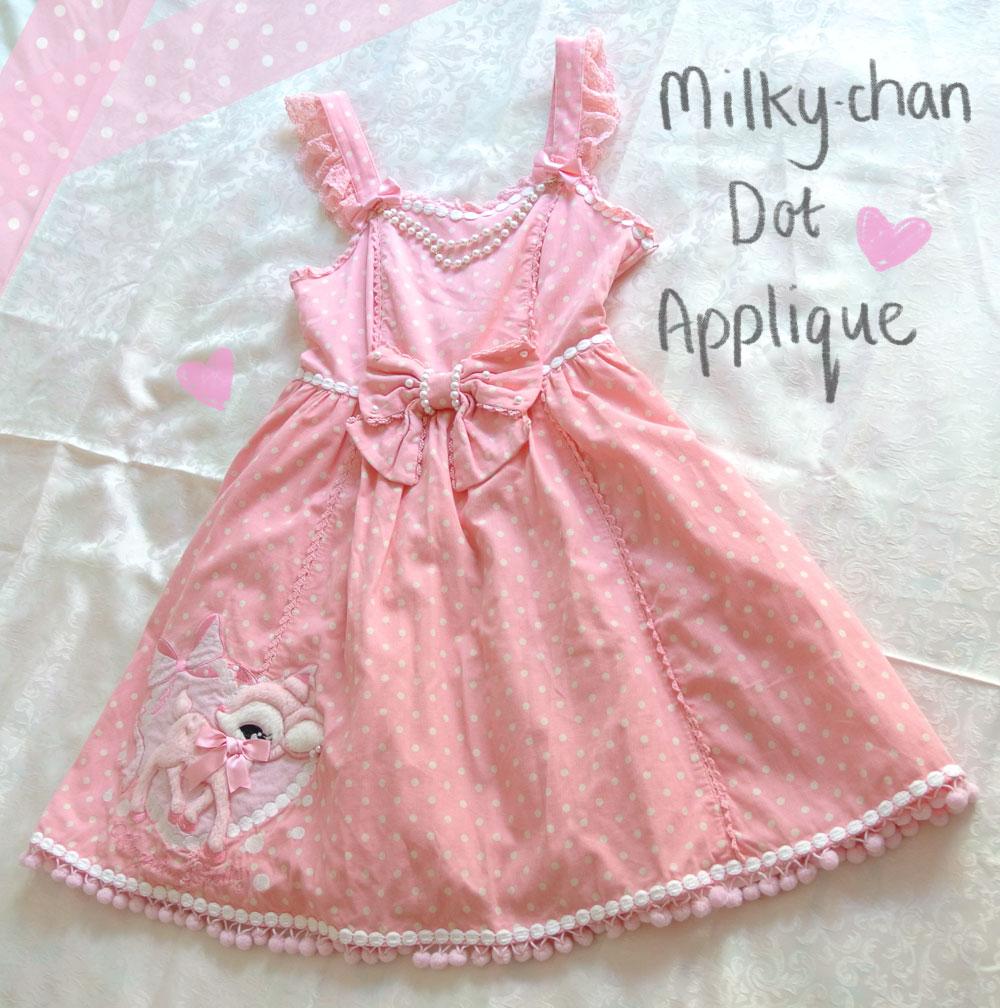 Milky-chan-dot-applique