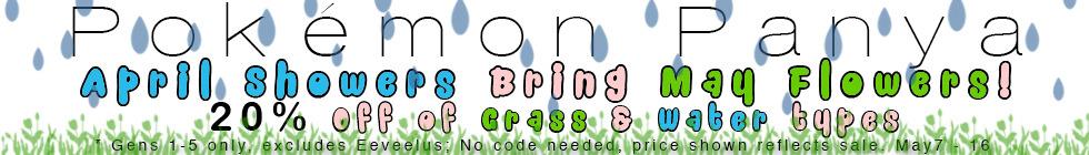 logo_apr_may_original