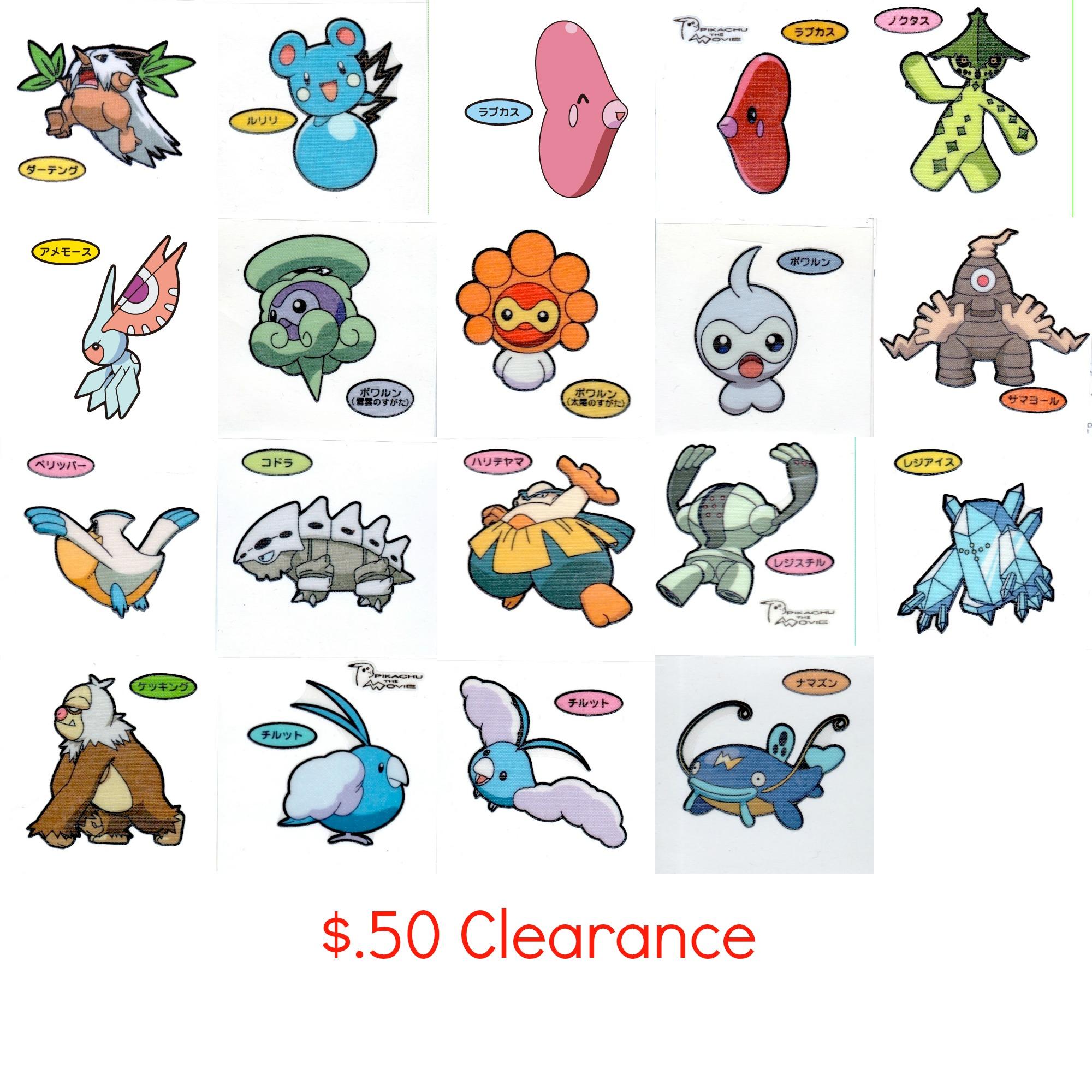 50clearance