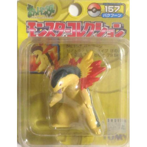 typhlosion monster collection toy