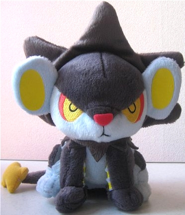 ufo catcher luxray plush