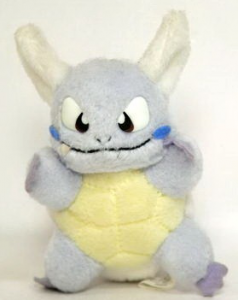 Bandai Friends Wartortle 1999