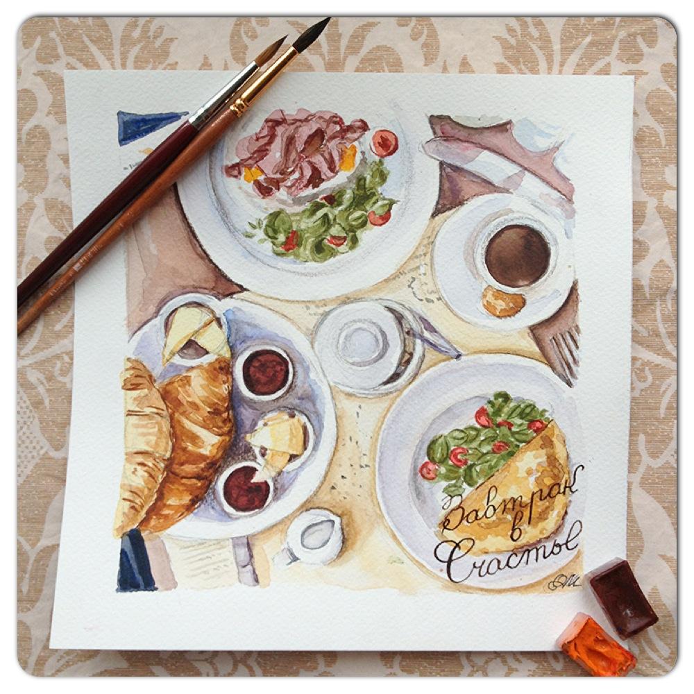 Завтрак в Счастье. mioxa