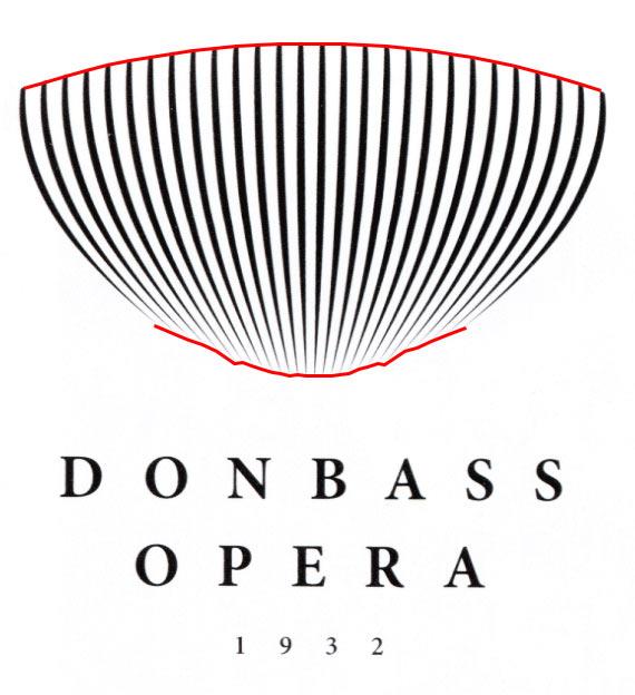 logo_donbass_opera-lines