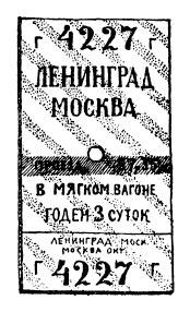 zhitkov_chto_ya_videl_1978-02
