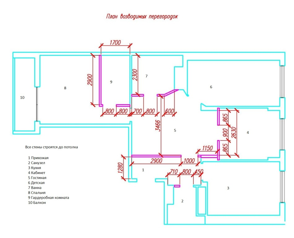 plan_02_wall_new - копия