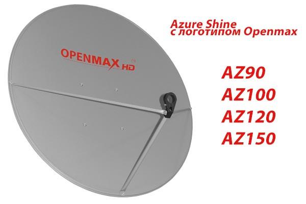 azureshine04042013-1