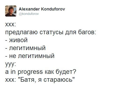 it_inprogress