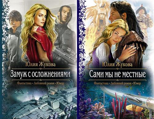 zamuzh-s-oslozhneniyami_231770