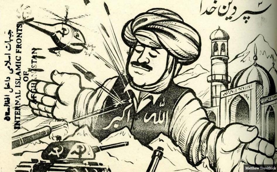 Jihad! the secret war in afghanistan essay