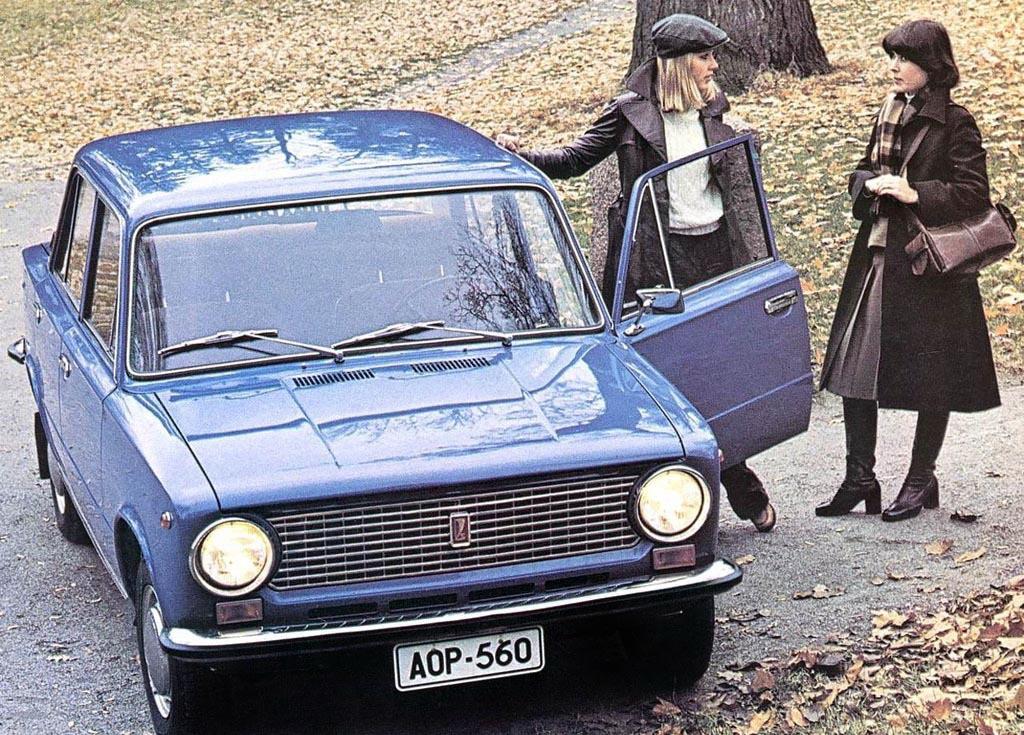 реклама советских автомобилей в ссср фото онлайн