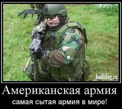 usa-army2