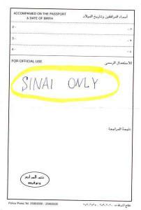 _egypt_visa1