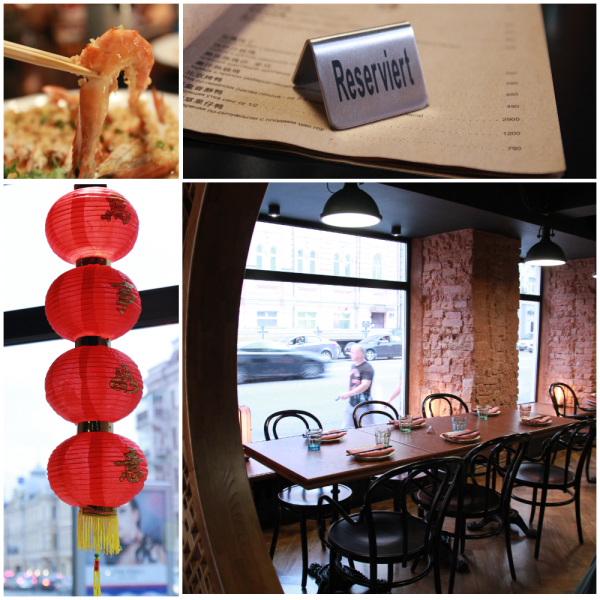 китайский ресторан на проспекте мира