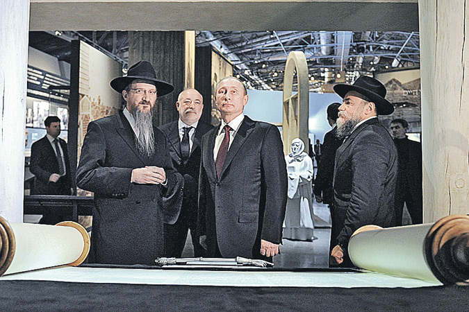 Council-for-Ethnic-Relations-Session-at-Jewish-Museum