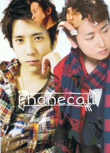 Phonecall 65049_300