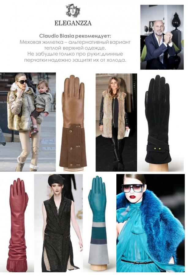 0129_gloves