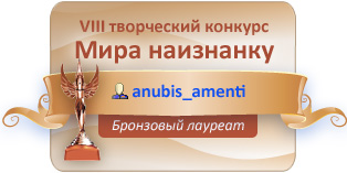 http://mirnaiznanku.livejournal.com/848326.html