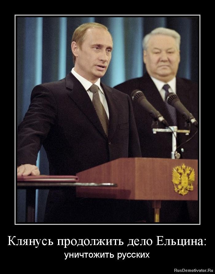1336222468-klyanus-prodolzhit-delo-elcina.jpg
