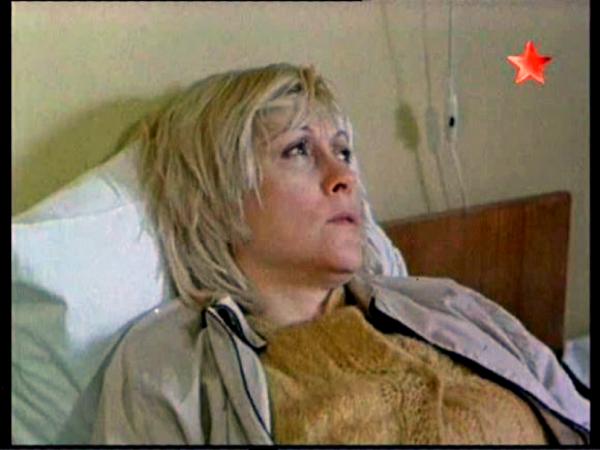 Кадр из фильма «Жалоба»