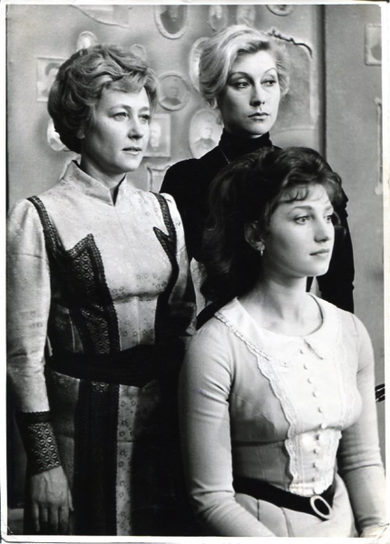 три сестры з