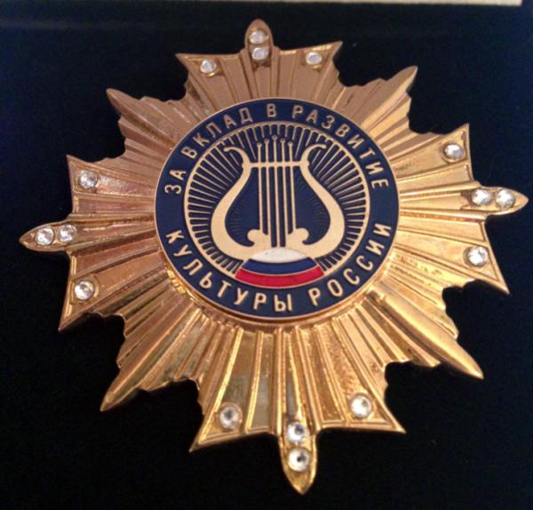 Ирина Мирошниченко получает орден