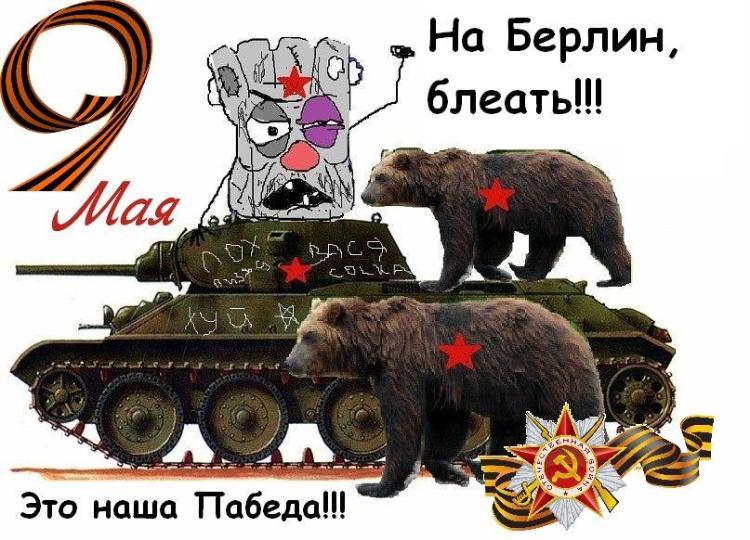 РФ пытается сорвать дипломатический формат решения, усилить силовое давление и шантаж Украины, - Чалый - Цензор.НЕТ 8097