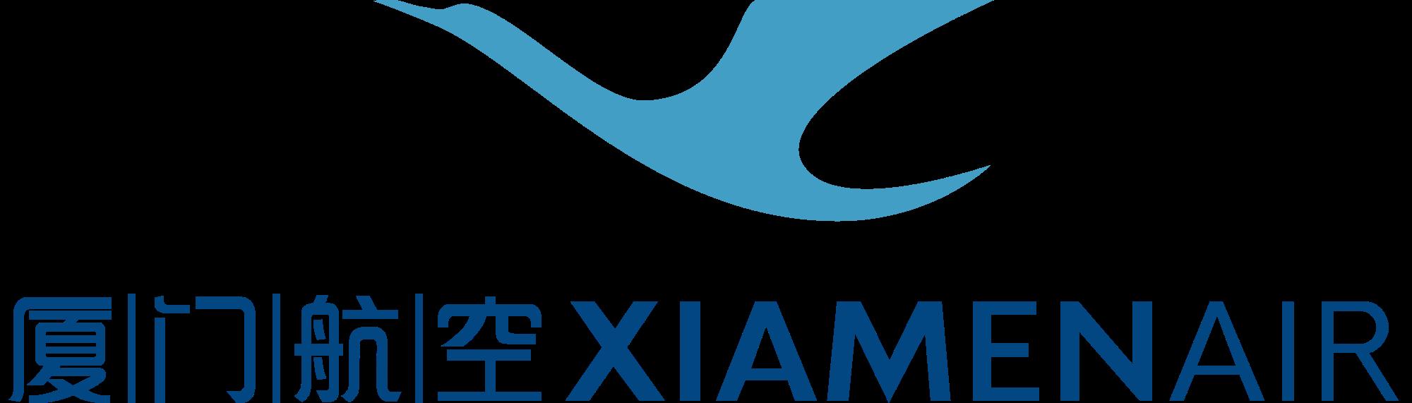 XIAMENAIR_logo.svg