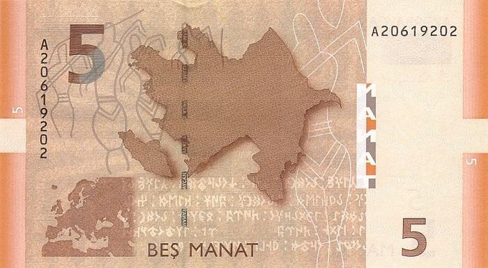 azn-5-azerbaijani-manats-1