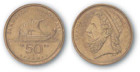 1988 BEST TRADE (TIED) Greece, 50 Drachmes, Aluminum-Bronze, Homer